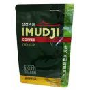 Imudji Green Dragon Кофе Имуджи