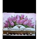 Colian ассорти - Шоколадные секреты
