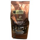 Tchibo - Чибо кофе зерновой