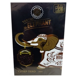 Elephant Super Pekoe