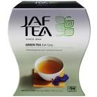 Jaf Tea Зеленый чай Эрл Грей