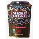 Подарочный чай МЕРИ