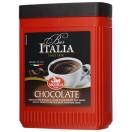 Saquella - Сакуэлла шоколад