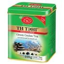 Ти Тенг Чай Королевский зеленый