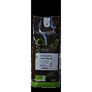 Destination кофе Эфиопия мока 100% арабика