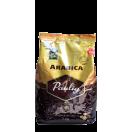 Paulig - Паулиг кофе в зернах арабика 1000 гр