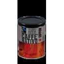 Goppion Nativo Гоппион кофе Нативо