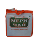 Meri Chai Чай черный